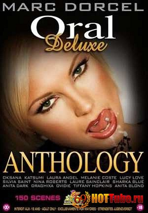 ��������� ��������� ������� / Oral Deluxe Anthology ������