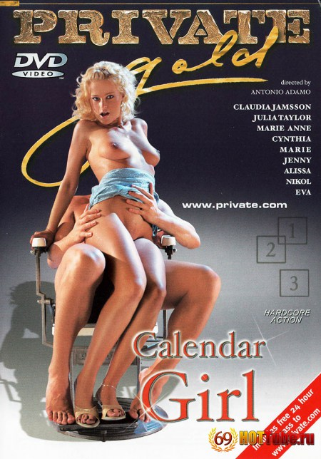 �������� Private Gold 58: Calendar Girl / ������� � ���������